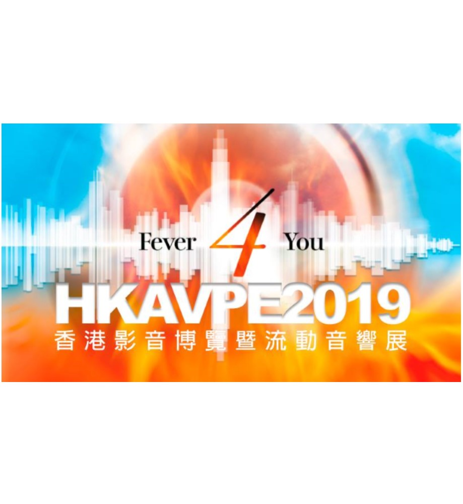 Feversound Hifi Show, Hongkong