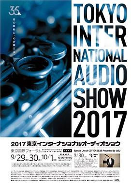 Tokyo Audioshow